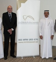HHi MRM Dubai Business Award Jury