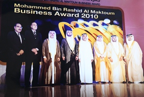 MRM Dubai Business Award Cereony