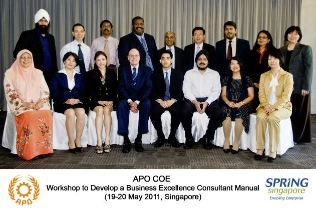 Asian Business Excellence Consulting Course Design Team
